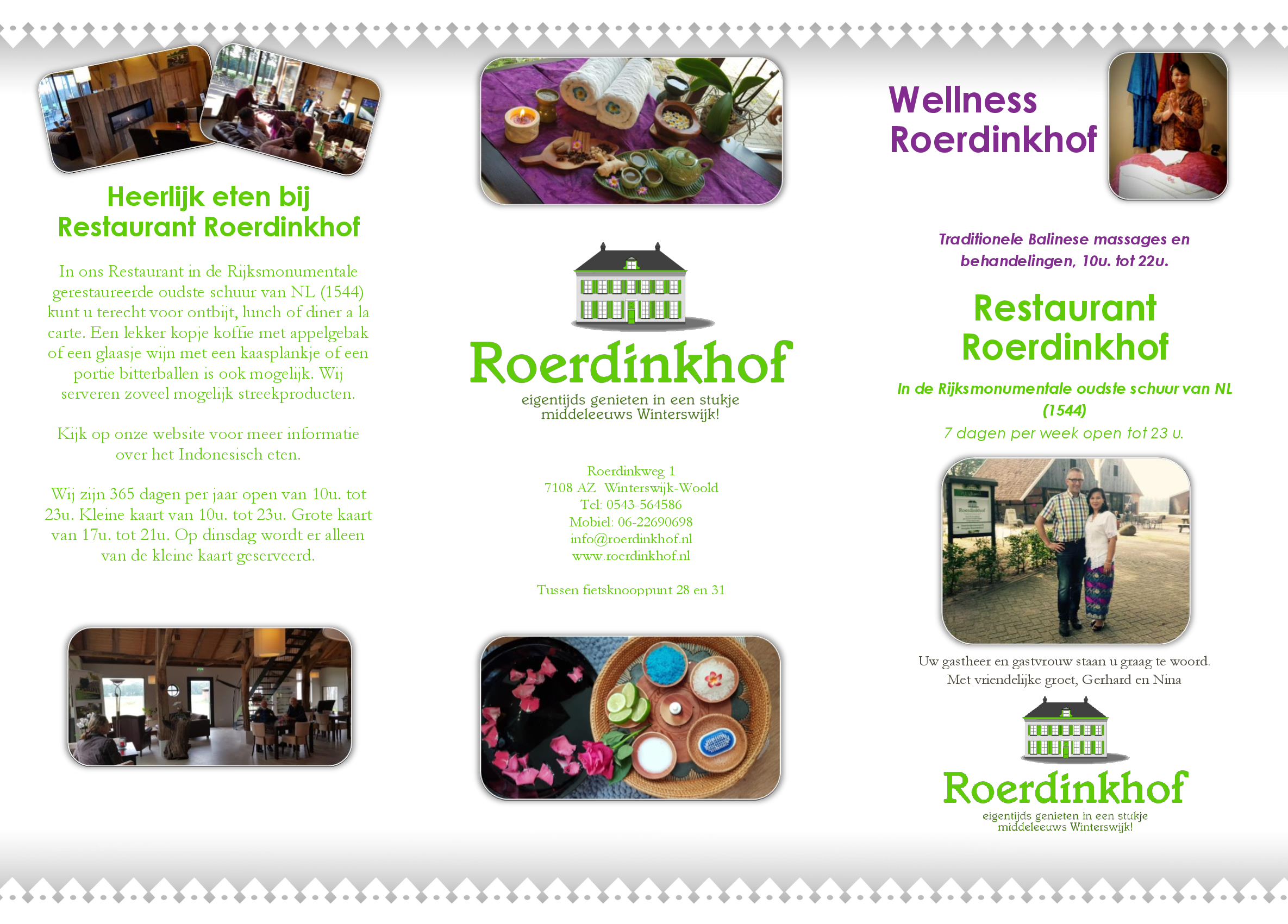Wellness folder roerdinkhof